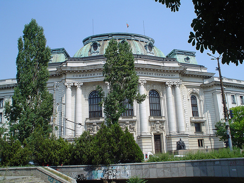 Sofia University, Sofia, Bulgaria. Photo: Aleksander Dragnes, used under Creative Commons License (By 2.0)