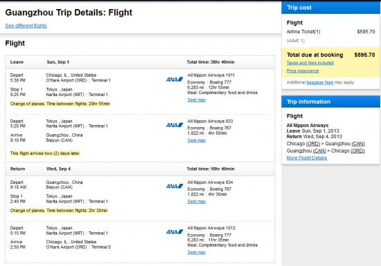 Chicago to Guangzhou