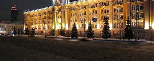 Ekaterinburg, Russia Photo: utype, used under Creative Commons License (By 2.0)