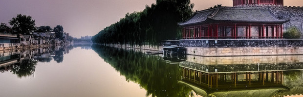 The Forbidden City, Beijing, China - Photo: Francisco Diez, used under Creative Commons License (By 2.0)
