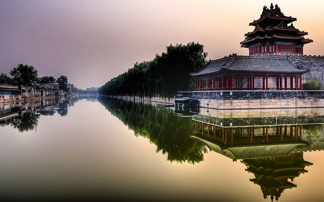 Air Canada: Portland – Beijing, China. $346. Roundtrip, including all Taxes