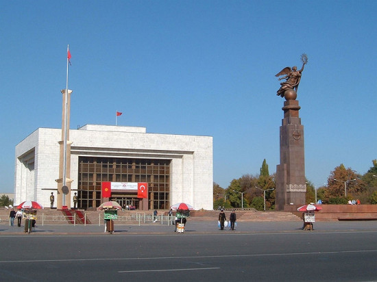 Historical Museum, Bishkek, Kyrgyzstan Photo: Hux. Photo is under Public Domain license.