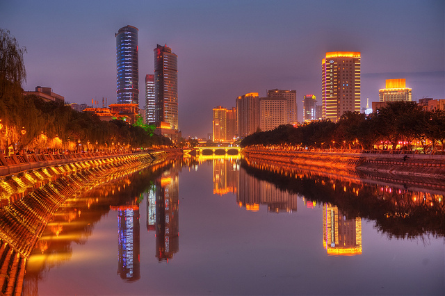 American – $419: Los Angeles – Chengdu, China. Roundtrip, including all Taxes