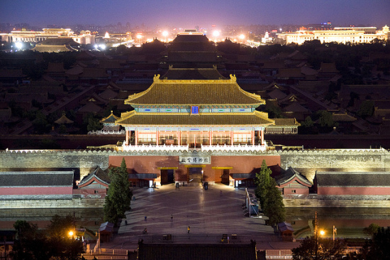 Forbidden City, Beijing, China - Photo: Dimitry B. via Flickr, used under Creative Commons License (By 2.0)