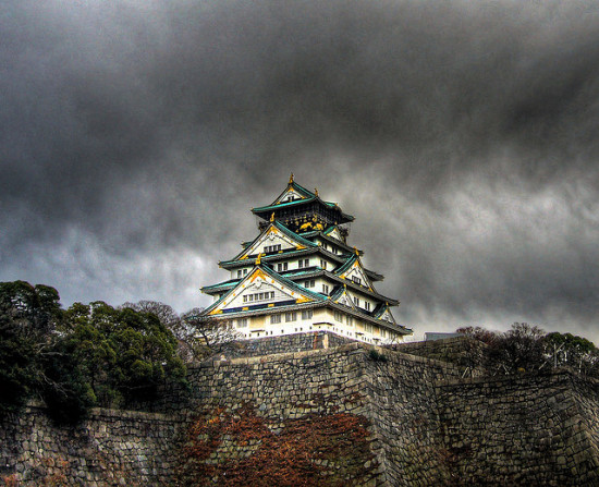 Ozakajō Castle, Osaka, Japan - Photo: Joop via Flickr, used under Creative Commons License (By 2.0)