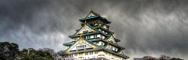 Ozakajō Castle, Osaka, Japan - Photo: Joop via Flickr, used under Creative Commons License (By 2.0)