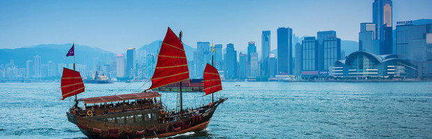 Sailing in Hong Kong - Photo: Prachanart Viriyaraks via Flickr, used under Creative Commons License (By 2.0)