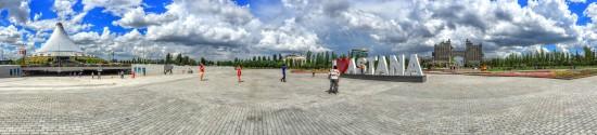 Astana, Kazakhstan - Photo: (c) 2015 Jonathan Khoo