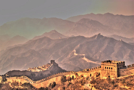 Air Canada – $544: Dallas – Beijing, China. Roundtrip, including all Taxes