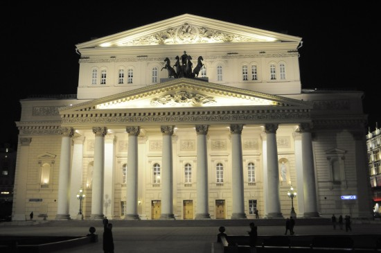 The Bolshoi Theatre, Moscow, Russia - Photo: (c) 2016 - Christina Schillizzi of The Monmouth Mouth