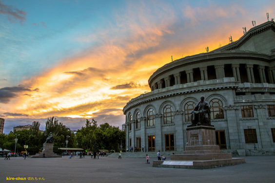 Austrian Airlines – $738: Los Angeles – Yerevan, Armenia. Roundtrip, including all Taxes