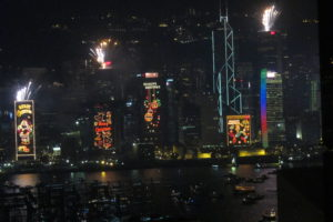 The nightly Hong Kong Island lightshow seen from Kowloon. This was taken around Christmas in 2010 - Photo: (c) The Flight Deal