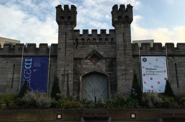 Dublin Castle, Dublin, Ireland - Photo: (c) 2016 - Richard Ro