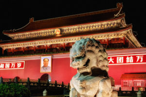Beijing, China - Photo: Yiannis Theologos Michellis via Flickr, used under Creative Commons License (By 2.0)