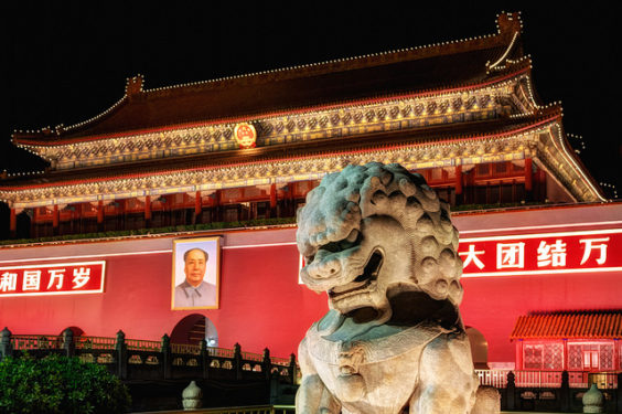 United – $490: Miami / Dallas / Philadelphia / Phoenix / Charlotte – Beijing, China. Roundtrip, including all Taxes