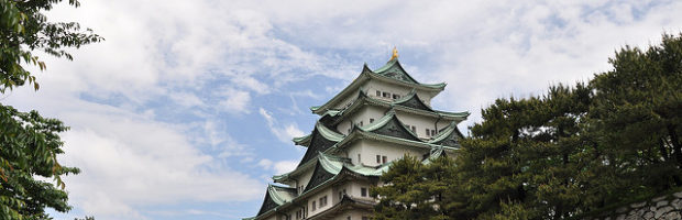 Nagoya Castle, Nagoya, Japan - Photo: Marufish via Flickr, used under Creative Commons License (By 2.0)