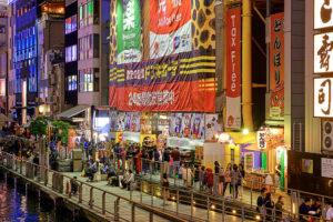 Osaka, Japan - Photo: Pedro Szekely via Flickr, used under Creative Commons License (By 2.0)