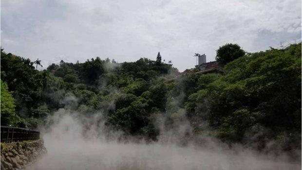Thermal Valley in Beitou, Taipei - Photo: (c) 2017 - Jinna Wang of Bicoastal Cooks