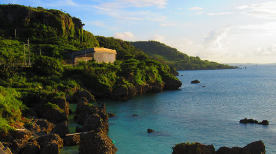 Air Canada: Los Angeles – Okinawa, Japan. $627. Roundtrip, including all Taxes