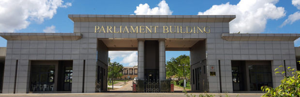 Parliament Building, Lilongwe, Malawi - Photo: ilf_ via Flickr, used under Creative Commons License (By 2.0)