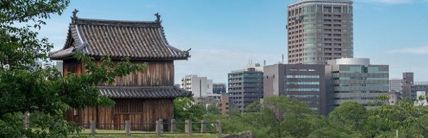 Fukuoka, Japan - Photo: xiquinhosilva via Flickr, used under Creative Commons License (By 2.0)