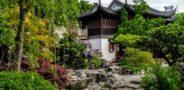 Lan Su Garden  - Photo: (c) 2019 - Jim Fatzinger, The Travel Organizer